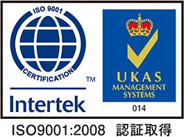 ISO9000認証取得