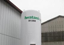 準備工程 窒素タンク5t