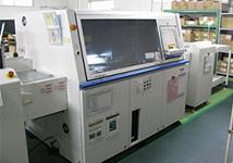 自動部品挿入機 挿入機rg131