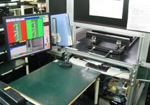 自動外観検査装置半田面検査装置 LADYBIRD